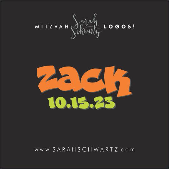 SARAH SCHWARTZ BAR MITZVAH LOGO 10027.png