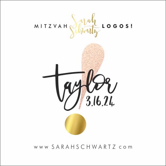 SARAH SCHWARTZ BAT MITZVAH LOGO 20001.png