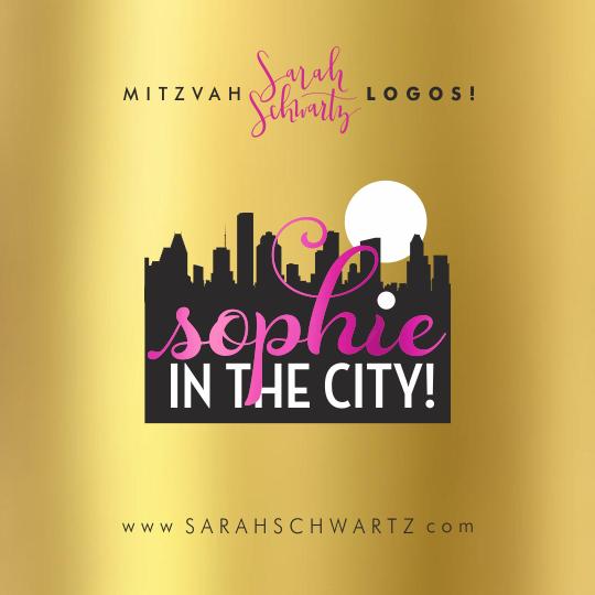 SARAH SCHWARTZ BAT MITZVAH LOGO 20009.png