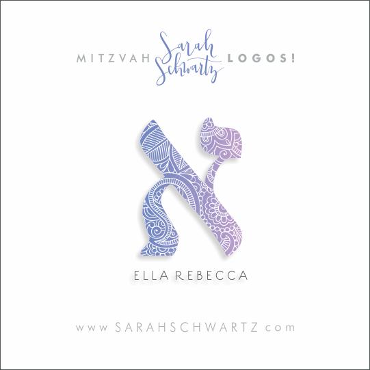 SARAH SCHWARTZ BAT MITZVAH LOGO 20020.png