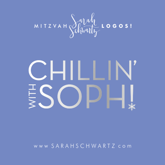 SARAH SCHWARTZ BAT MITZVAH LOGO 20028.png