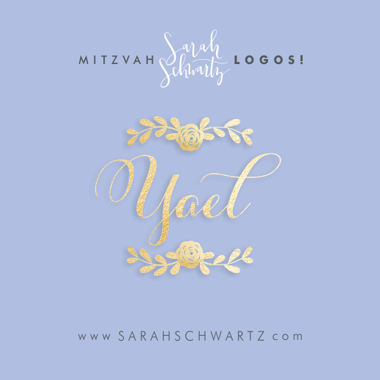 SARAH SCHWARTZ BAT MITZVAH LOGO 20029.png