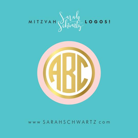 SARAH SCHWARTZ BAT MITZVAH LOGO 20031.png