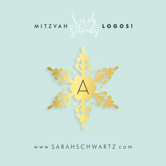 SARAH SCHWARTZ BAT MITZVAH LOGO 20033.png