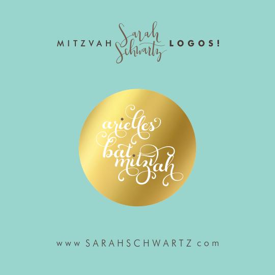 SARAH SCHWARTZ BAT MITZVAH LOGO 20036.png