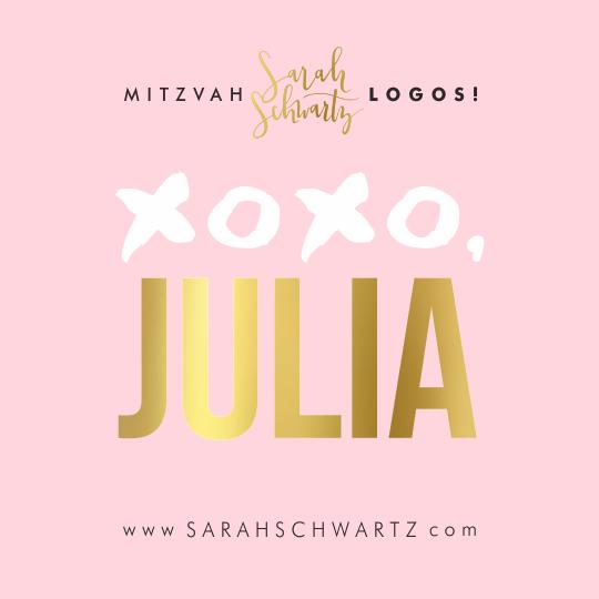 SARAH SCHWARTZ BAT MITZVAH LOGO 20004.png