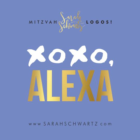 SARAH SCHWARTZ BAT MITZVAH LOGO 20030.png