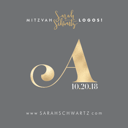 SARAH SCHWARTZ BAT MITZVAH LOGO 20017.png