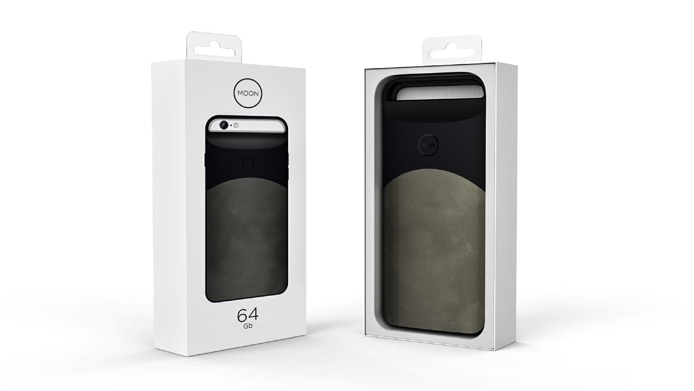 Moon_Packaging_0000_Layer 11.jpg