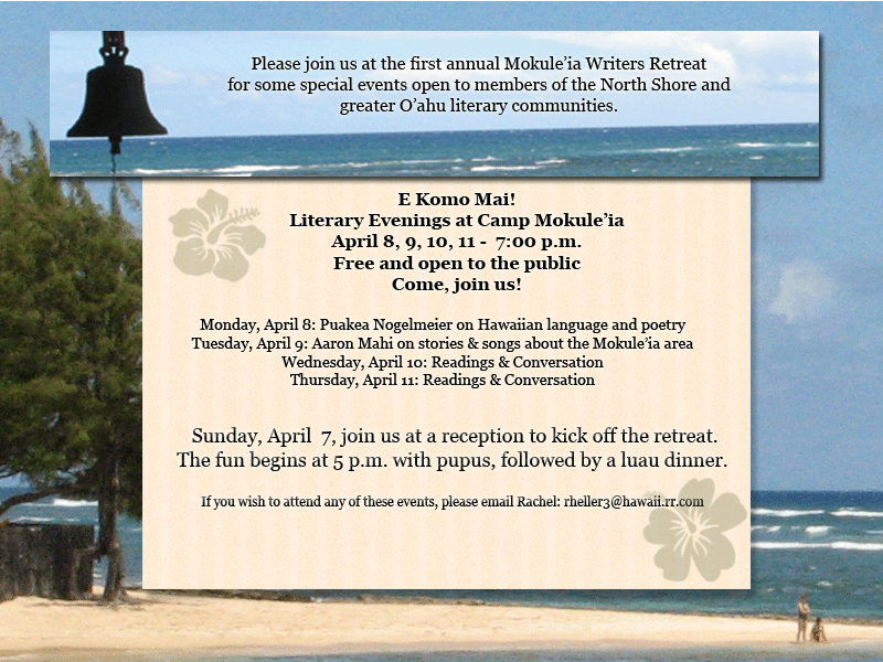 Connie Hale Invitation[1].png