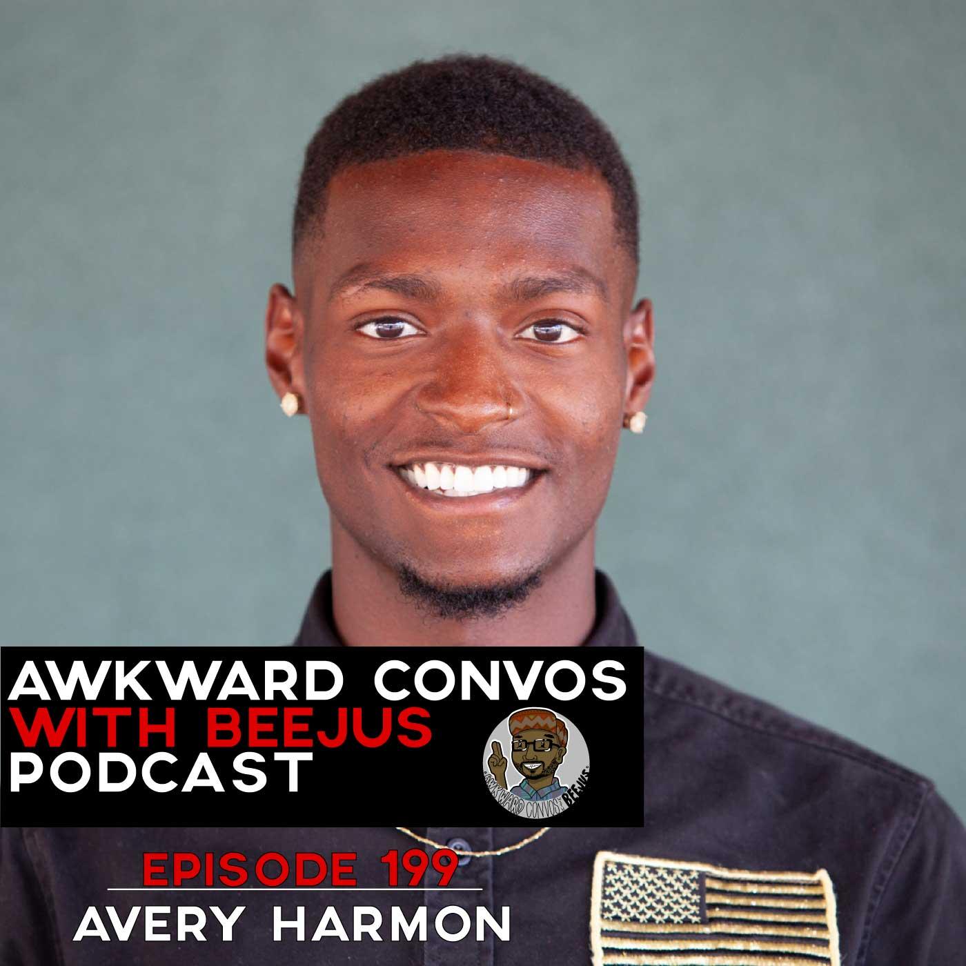 199---Avery-Harmon.JPG