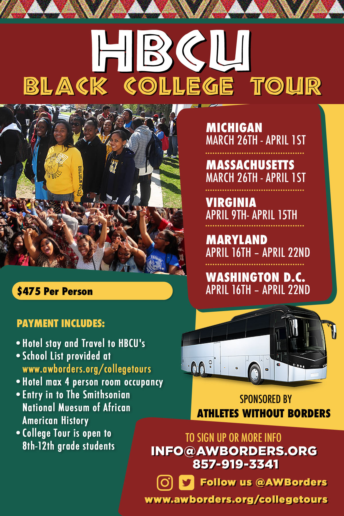 AWB - 2017 HBCU College Tour
