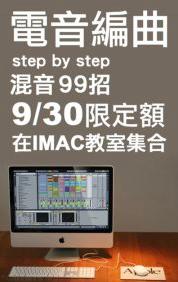 Screen Shot 2012-09-14 at 下午11.23.24.png