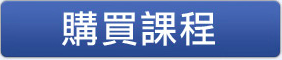 Screen Shot 2012-01-31 at 下午9.10.02.png