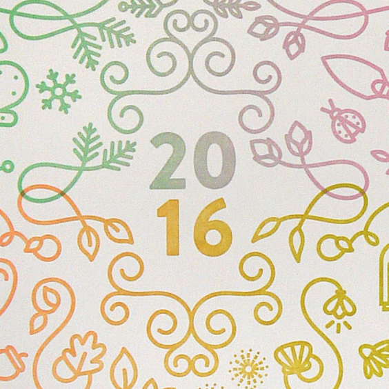 Calendar_Full_2015_Crop_02.jpg