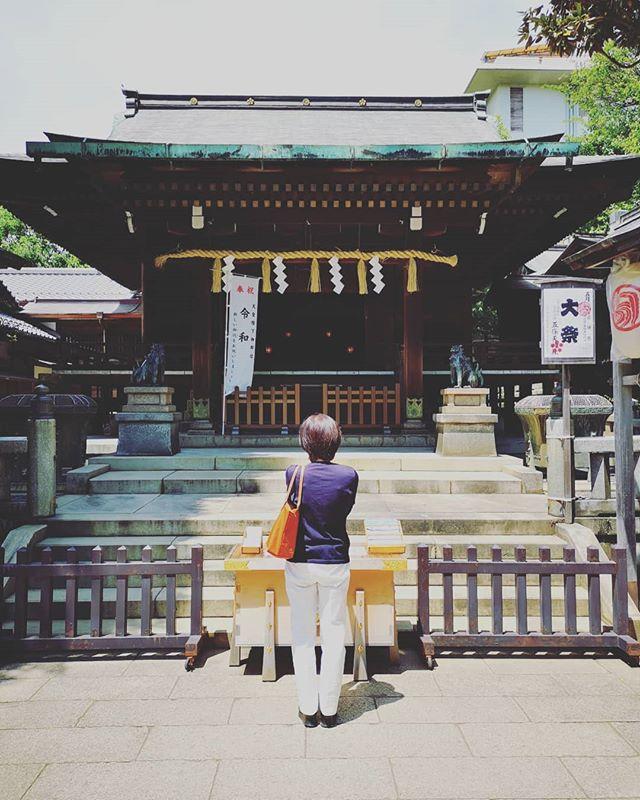 Rise and shrine ⛩️ . . . . . #tokyo #travel #japan #shrine
