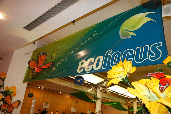 Eggsotic Events Pepcom Trade Show Corporate Exhibit Design Decor Lighting Services in NYC NJ Corporate Trade Shows Technology Trade Shows Conventions Displays Themes Bars Branding Asian Eco TV Wine and other themes 77.jpg