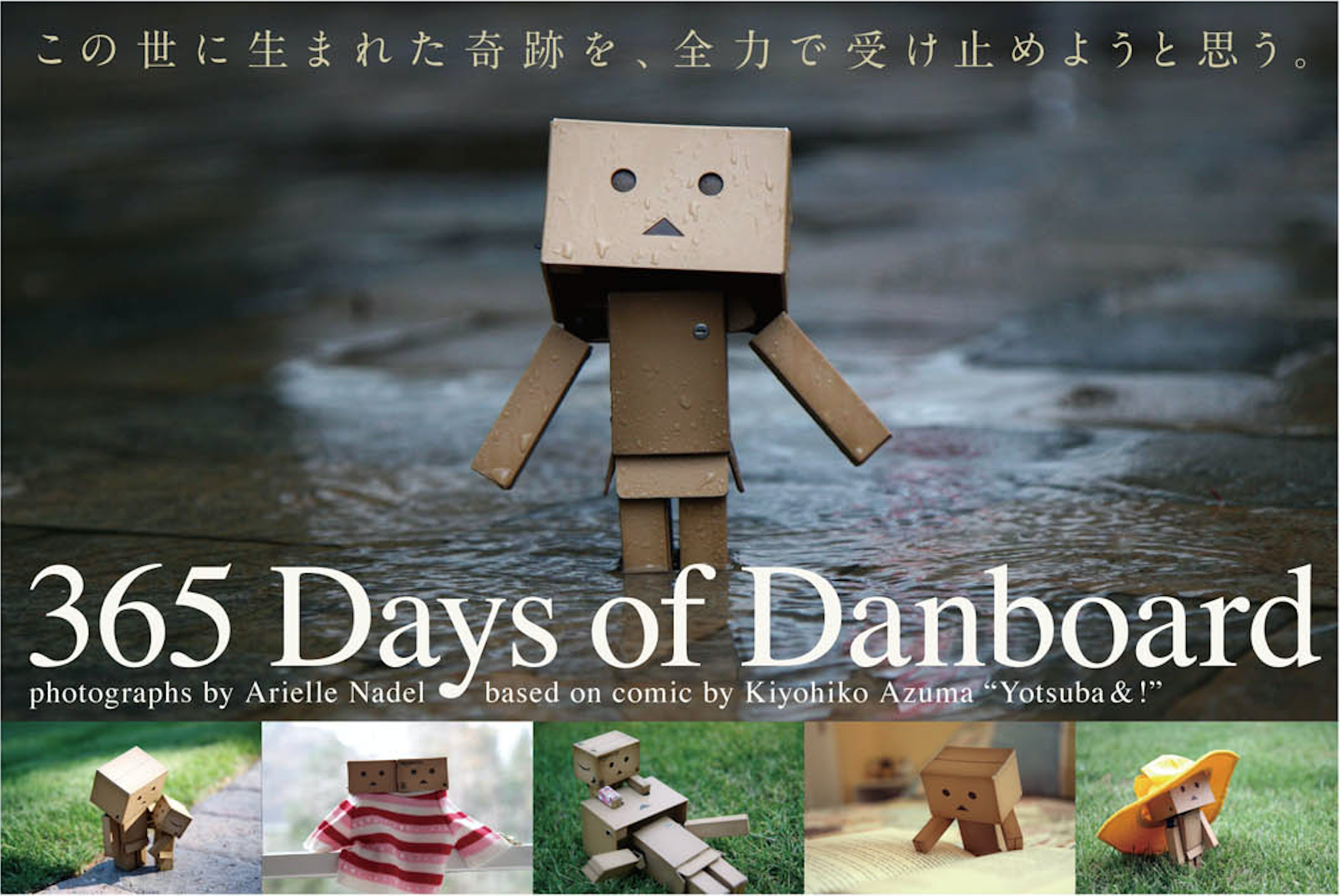 365 Days of Danboard - 10/27/2011