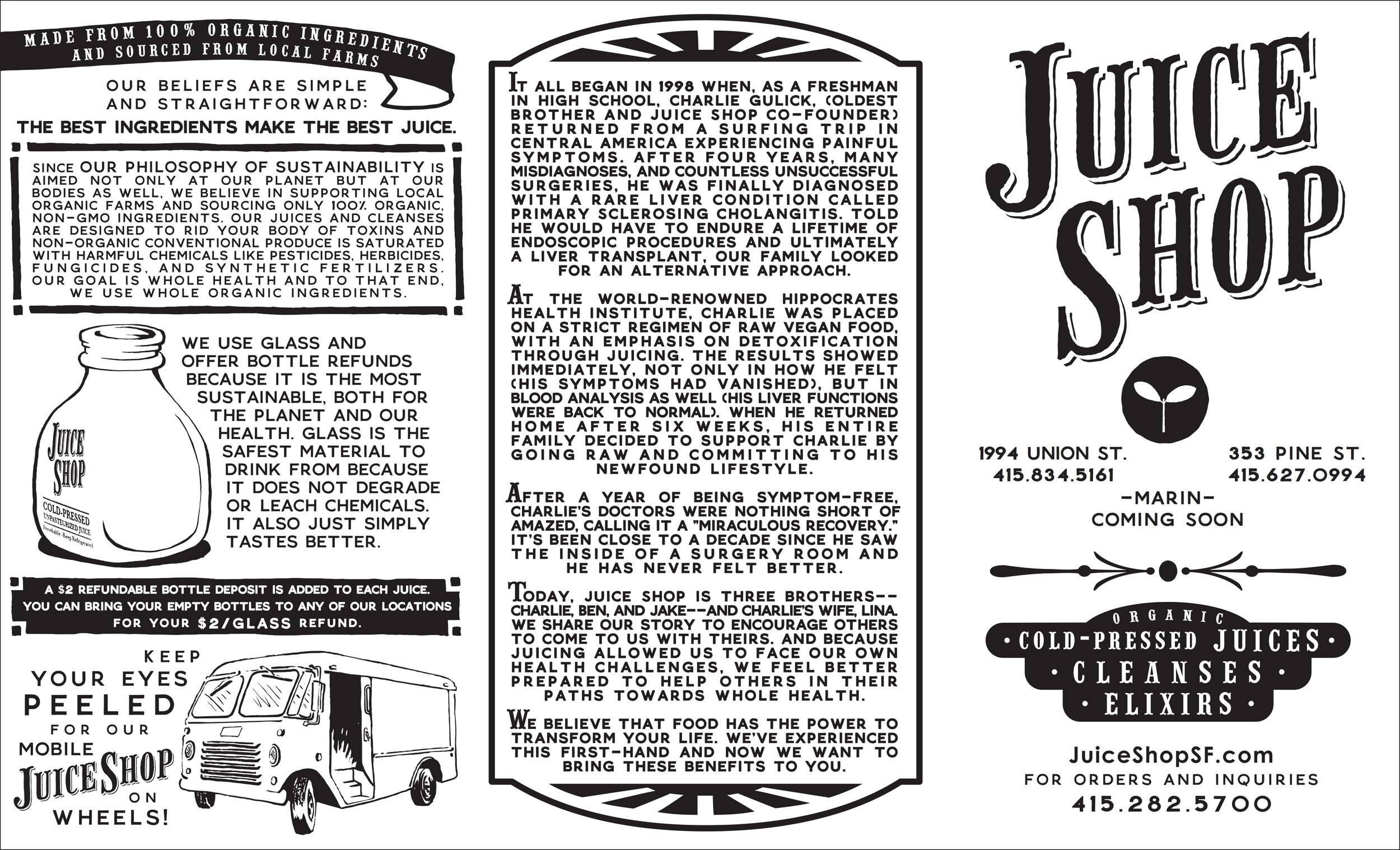 Juice Shop tri-fold Side A.jpg