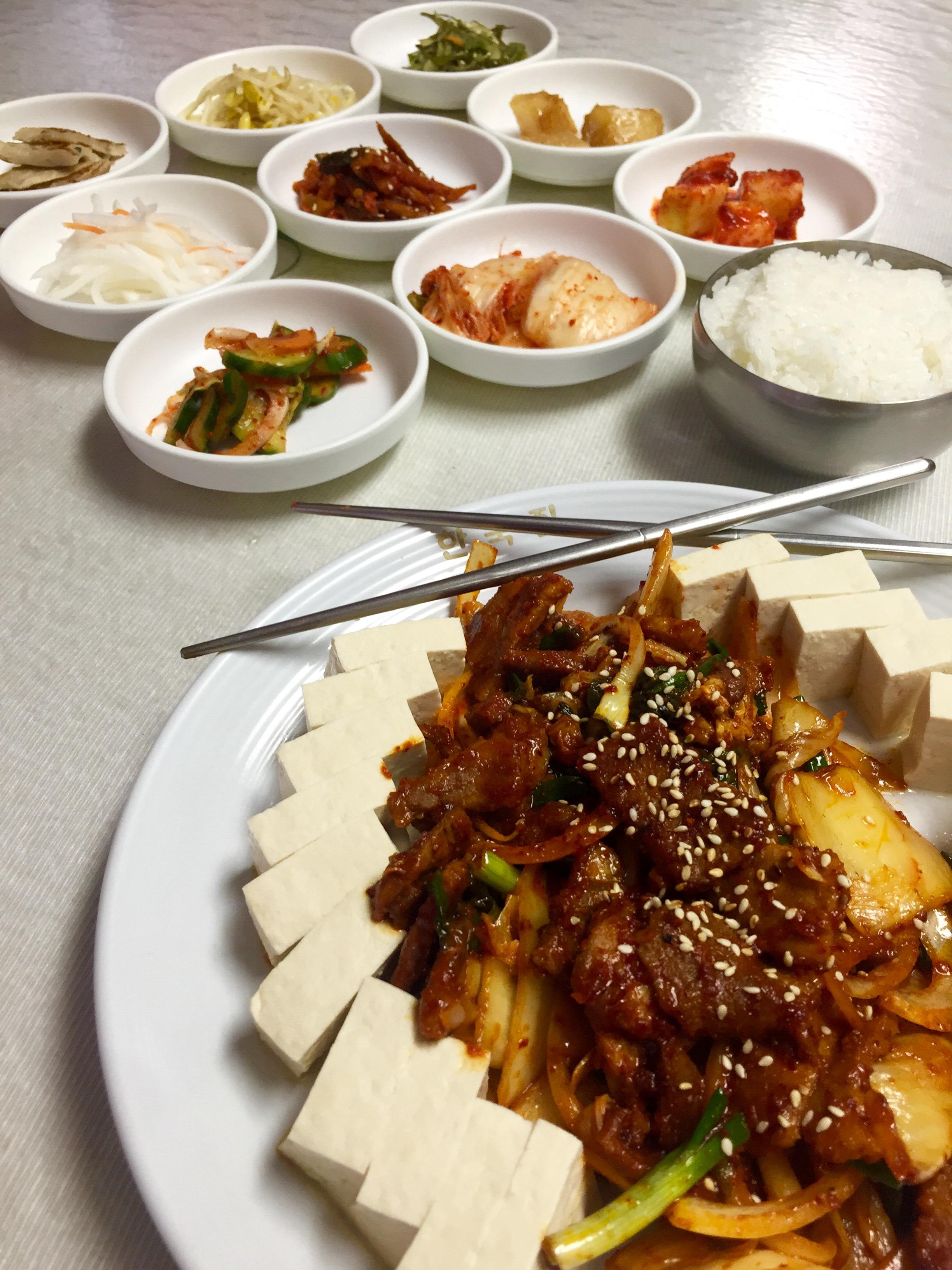 Korean House Restaurant Del City, Oklahoma