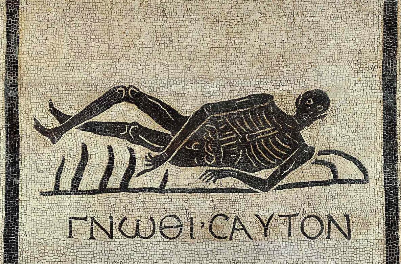 """"""" know thyself """" ( Greek : γνῶθι σεαυτόν)"""