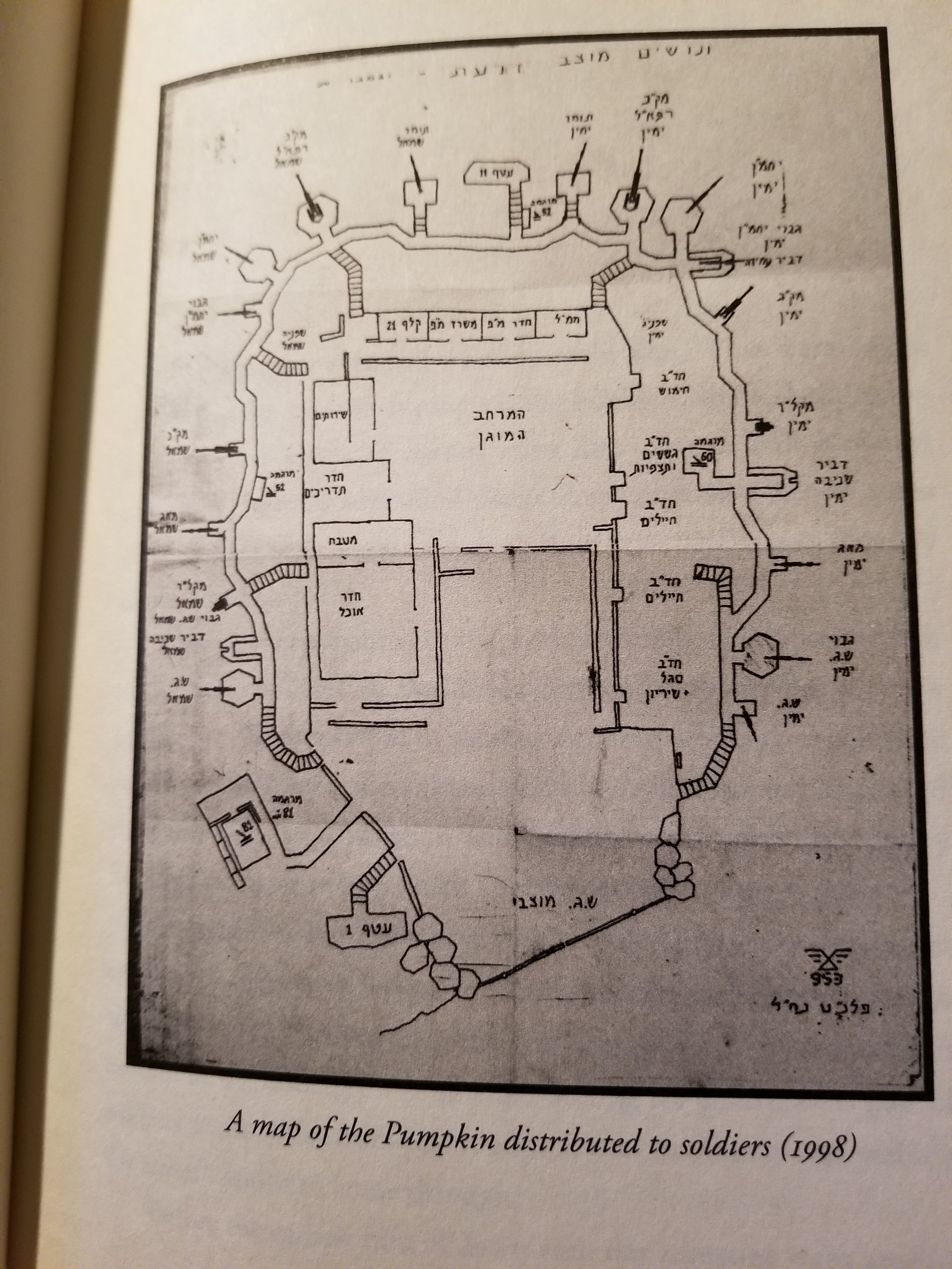 A map of the Pumpkin, from the front matter of Pumpkinflowers. There weren't enough maps for my taste in the book.
