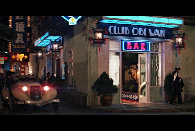 club-obi-wan.png