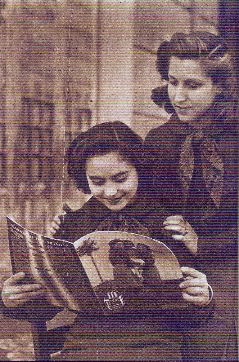 1944_Feb_MPF_No58_flickr.jpg