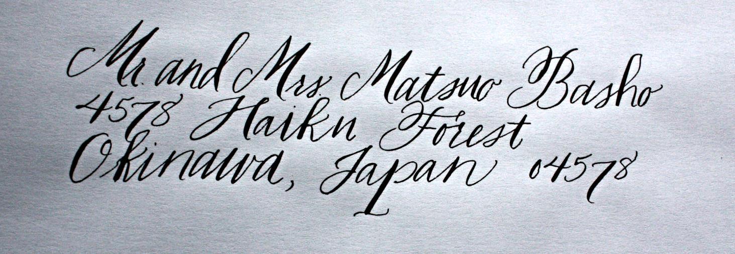 Basho: New lettering style.