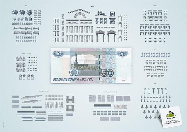 Prjkt Dump_3_Leo Burnett_Prep of a Bank note_1.jpeg