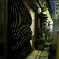 Prjkt Dump_1_ISSHO Architects_Yufutoku Restaurant_3.jpeg