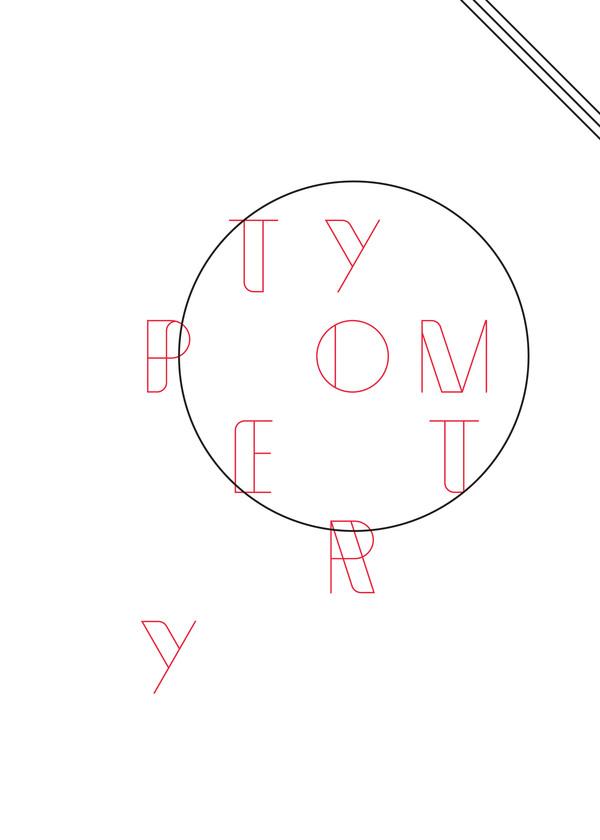 Prjkt Dump_6_Emil Kozole_Typometry_1.jpeg