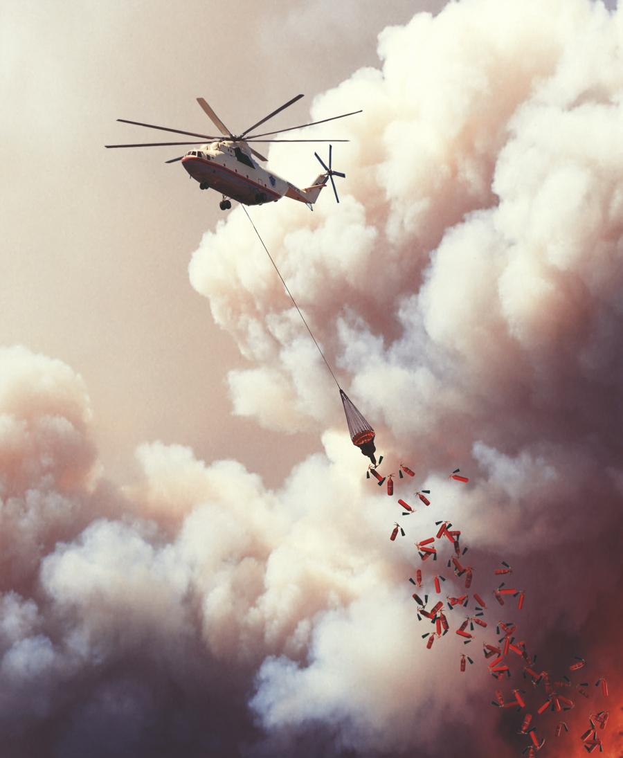 Img_Tebe Interesno_Firefighting_b.jpeg
