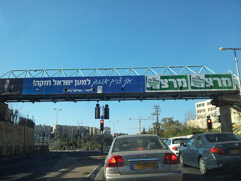 israel_elections_2012_meretz+bibi.jpg