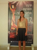 """Click photo to download. Caption: Hadas Yaron, pictured at the 2012 Israeli """"Ophir Awards,"""" plays 18-year-old Shira in """"Fill the Void,"""" Israel Oscars nominee. Credit: Ronen Shnidman."""
