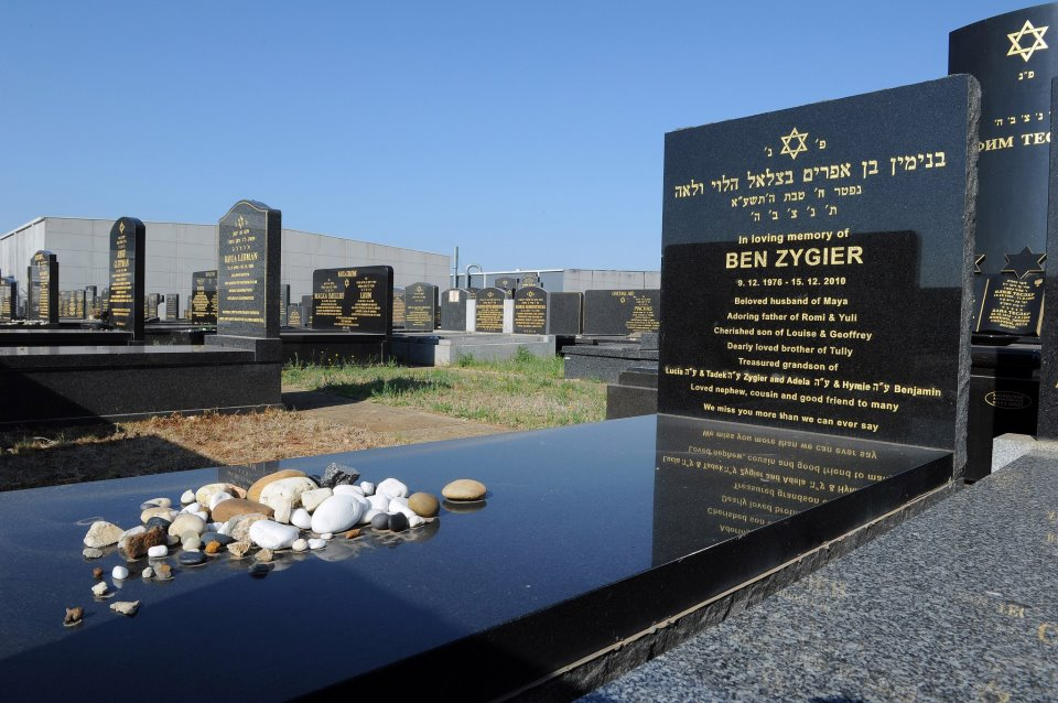 The grave of Ben Zygier. Credit: Facebook.