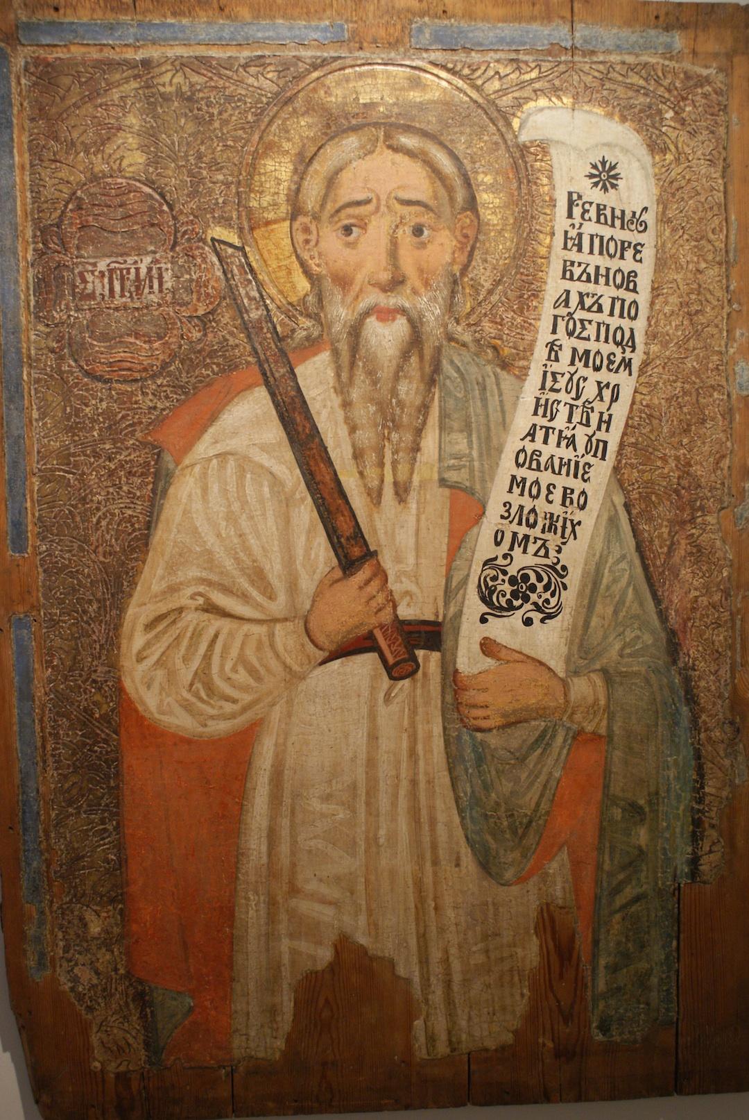 The Prophet Elijah. Credit: Wikimedia Commons.