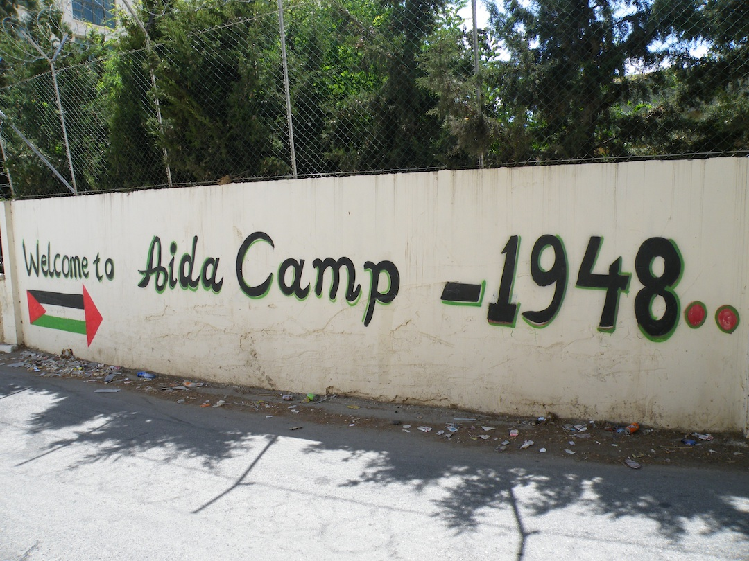 Click photo to download. Caption: The entrance to the Aida Palestinian refugee camp in the West Bank. Credit: Mrbrefast/Wikimedia Commons.   Mrbrefast