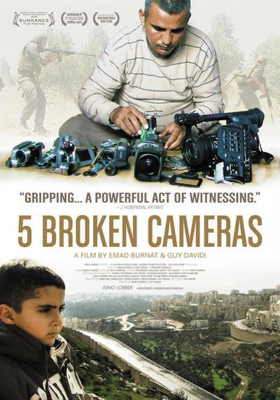 "A poster for ""5 Broken Cameras."" Credit:Kino Lorber."