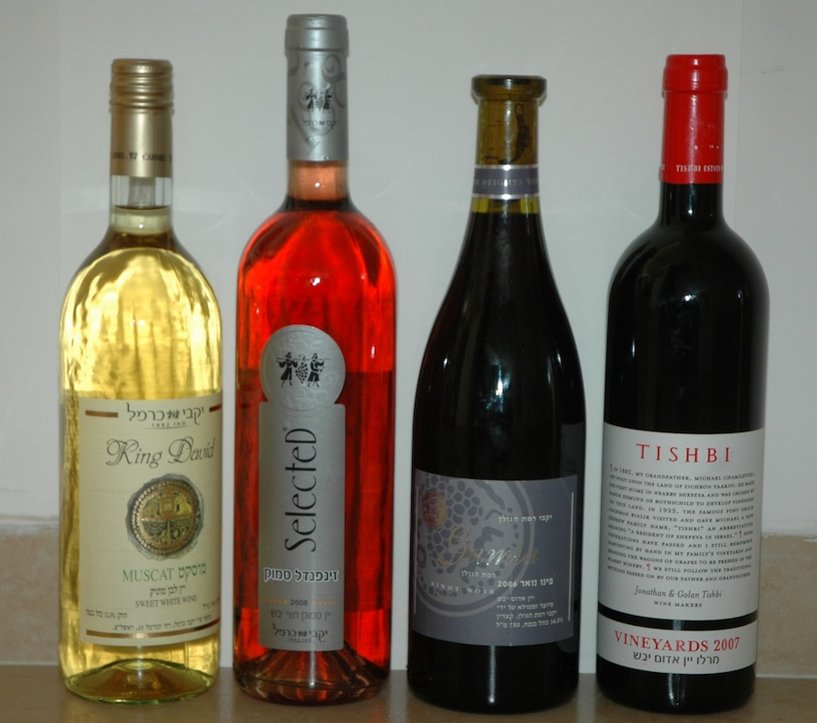 Click photo to download. Caption: Israeli wine bottles. Credit: Gilabrand/Wikimedia Commons.