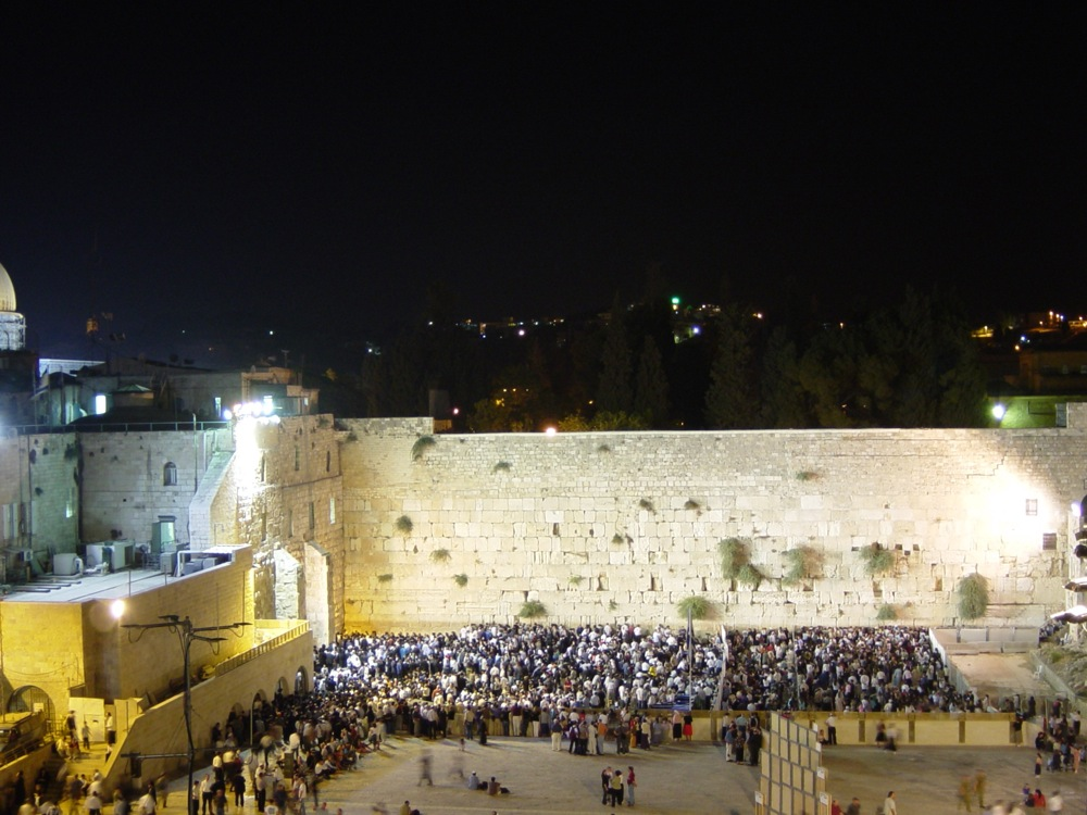 """The """"wailing wall""""—or as humor columnist Lev Novak calls it, the """"kvetching wall""""—on a holiday. Credit: PD-Israel."""