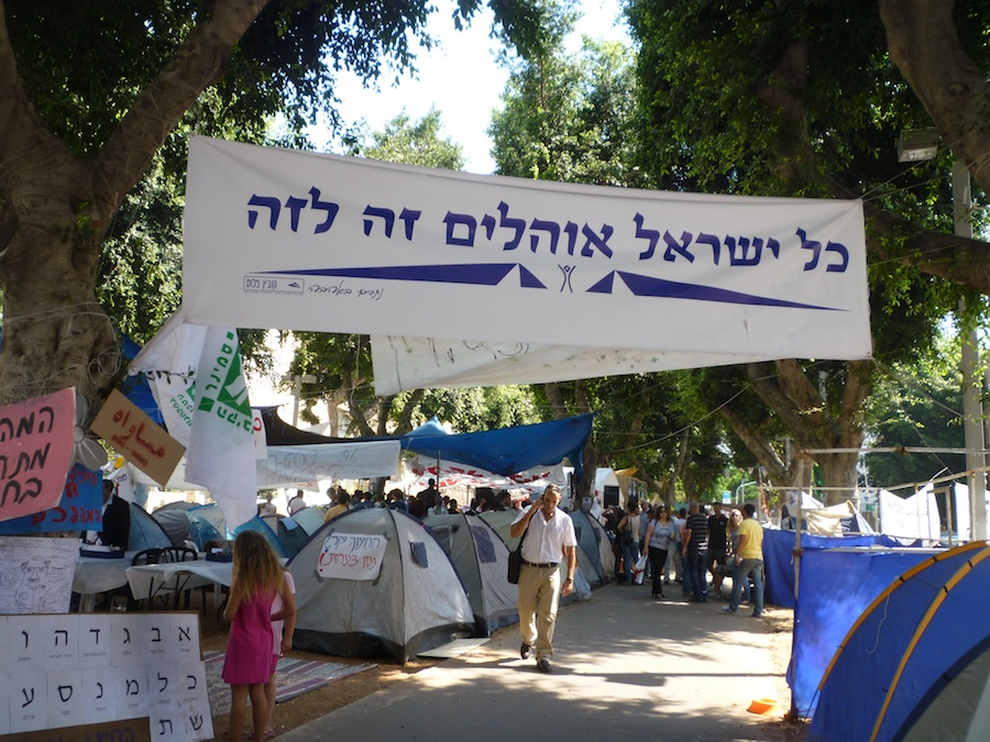 Click photo to download. Caption: One of this summer's tent cities in Jerusalem, a hallmark of the Israeli social protests. Credit: Rachel Marder.