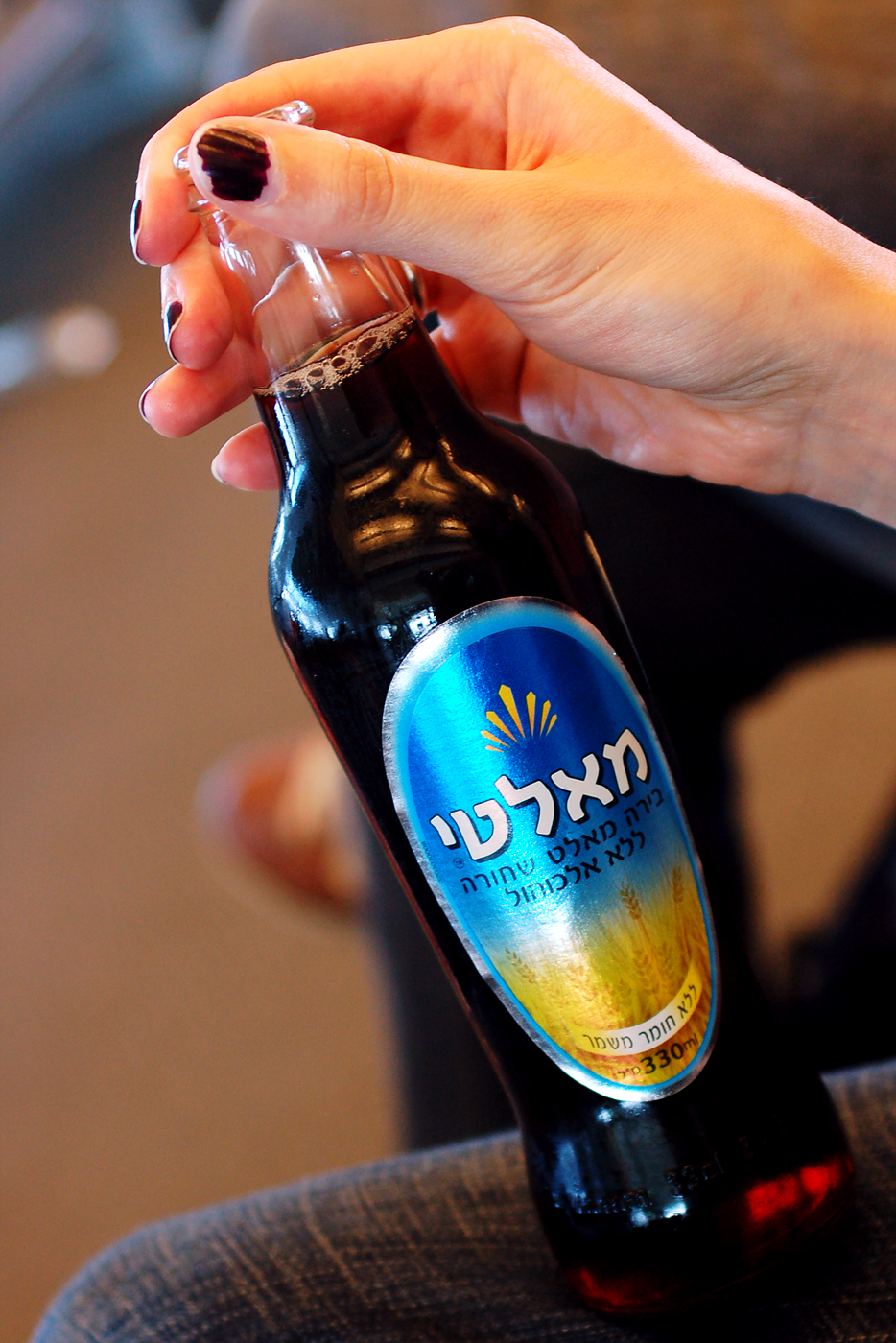 Click photo to download. Caption: Malt beer from Israel. Credit: Loopstation.