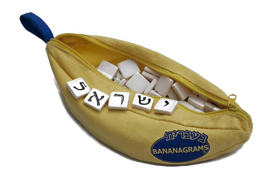 Click photo to download. Caption: The Hebrew version of Bananagrams. Credit: Bananagrams.