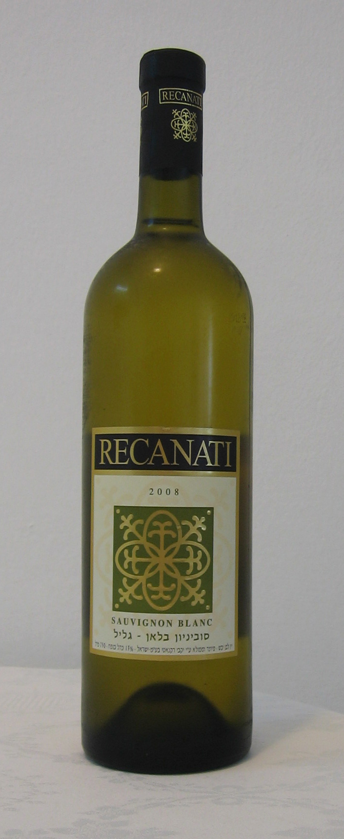 Click photo to download. Caption: A bottle of Recanati Sauvignon blanc. Credit: PD.