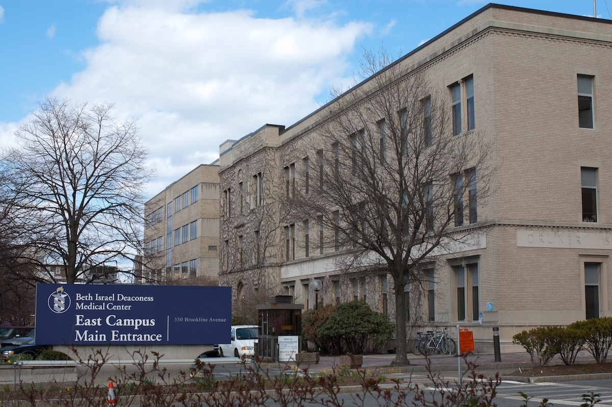 Click photo to download. Caption: Beth Israel Deaconess Medical Center of Boston, where many of the injured in the Boston Marathon attack were treated, and where two Israelis are senior staff members. Credit: Wikimedia Commons.