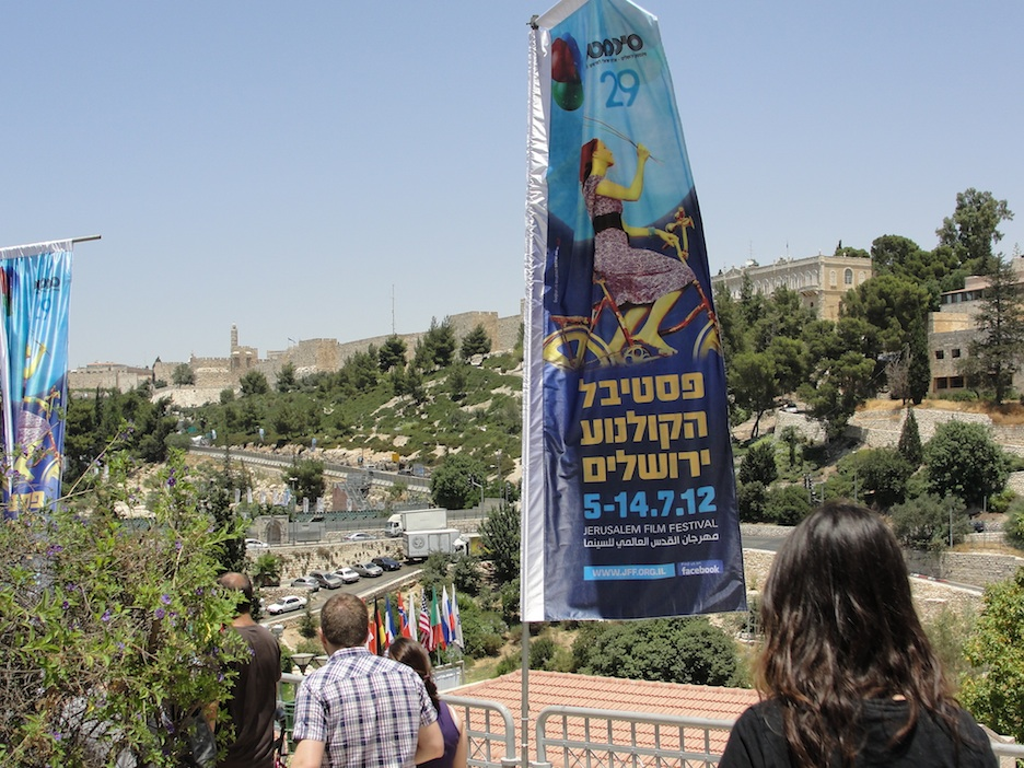 Click photo to download. Caption: The Old City serves as the backdrop for the Jerusalem Film Festival. Credit: Judy Lash Balint.