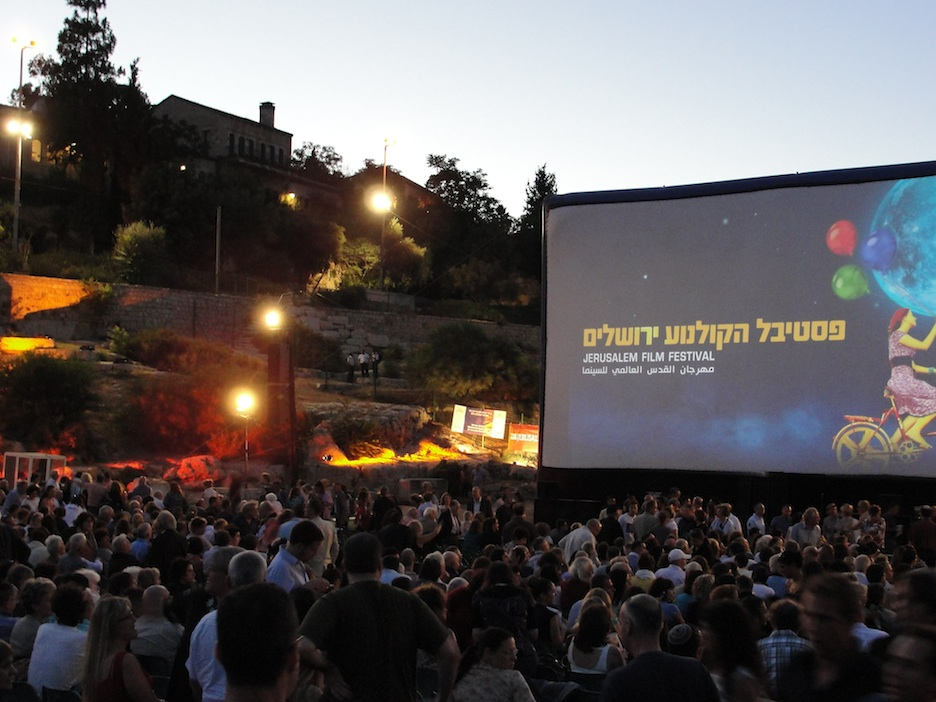 Click photo to download. Caption: Opening night of the Jerusalem Film Festival at Sultan's Pool. Credit: Judy Lash Balint.