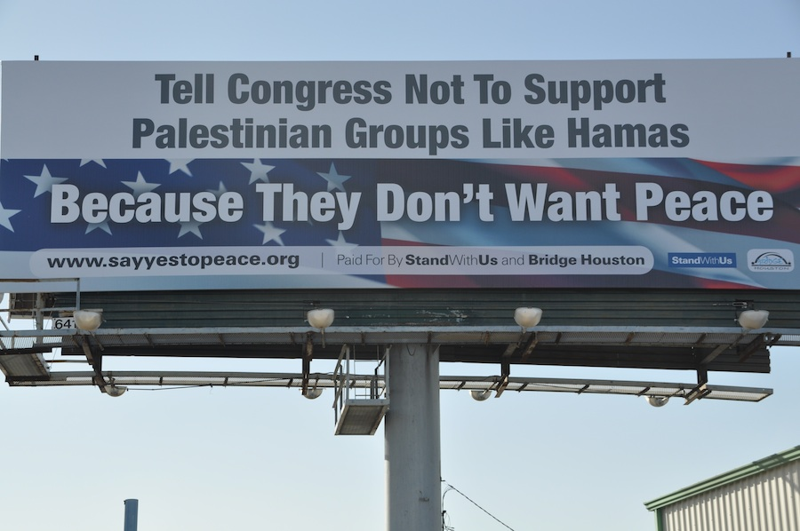 Click photo to download. Caption: A billboard erected by StandWithUs and Bridge Houston to counter an anti-Israel billboard in the city that had called for an end to U.S. military aid to Israel. Credit: Bridge Houston.