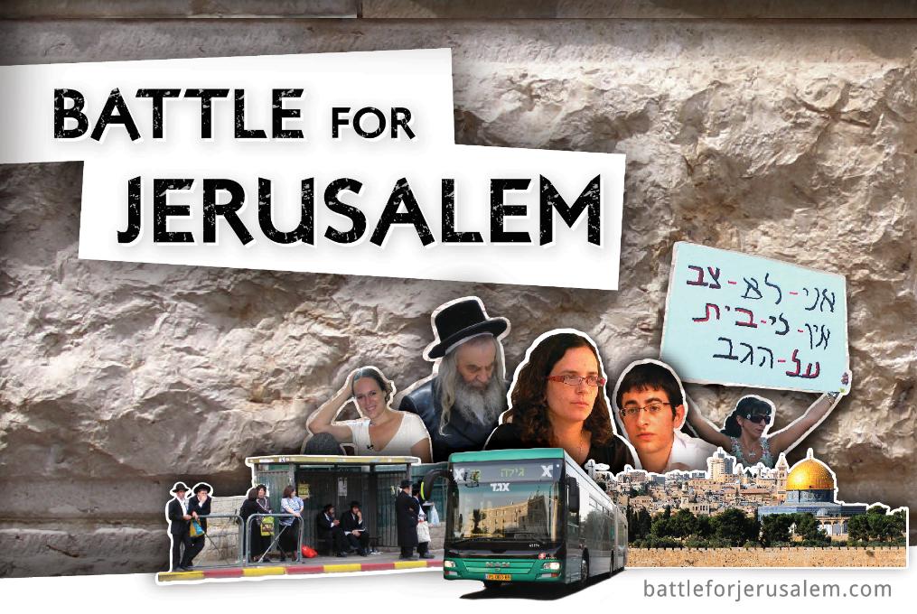 "Click photo to download. Caption: A postcard for Liz Nord's film, ""Battle for Jerusalem."" Credit: Courtesy Liz Nord."